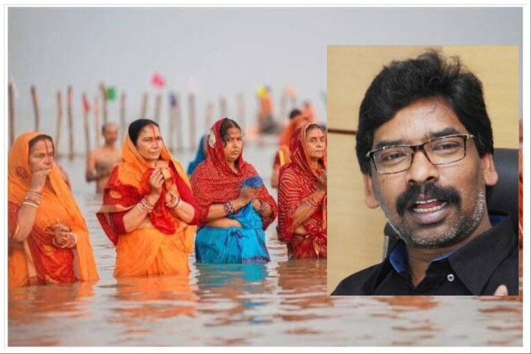 Chhath Puja in Jharkhand can now be celebrated near ponds and rivers