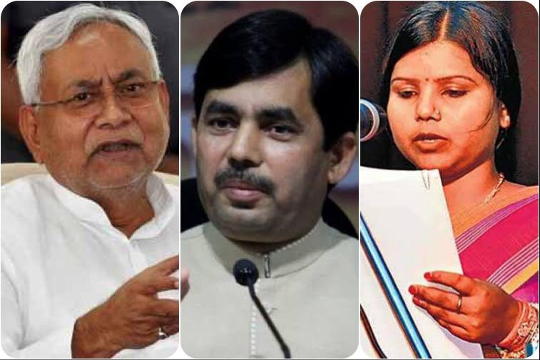Bihar Cabinet Expansion 2021: BJP's Syed Shahnawaz Hussain to be a minister in Bihar.
