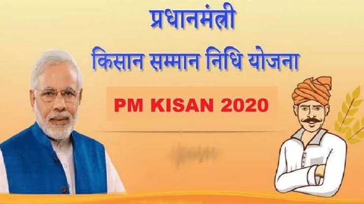 PM KISAN Yojana in Bihar