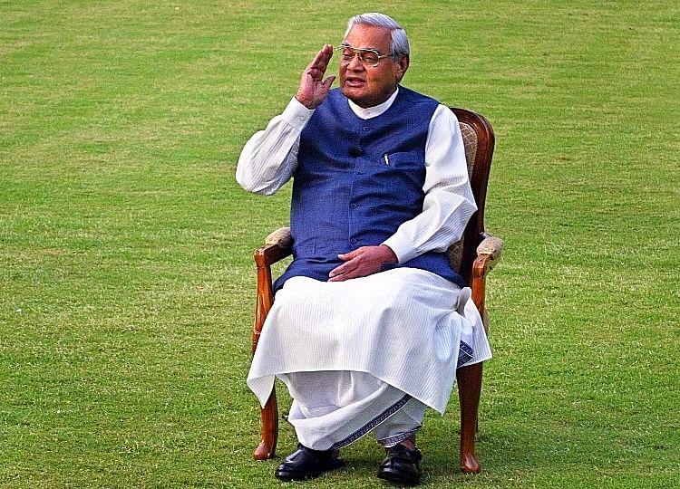 Atal Bihari Vajpayee Jayanti