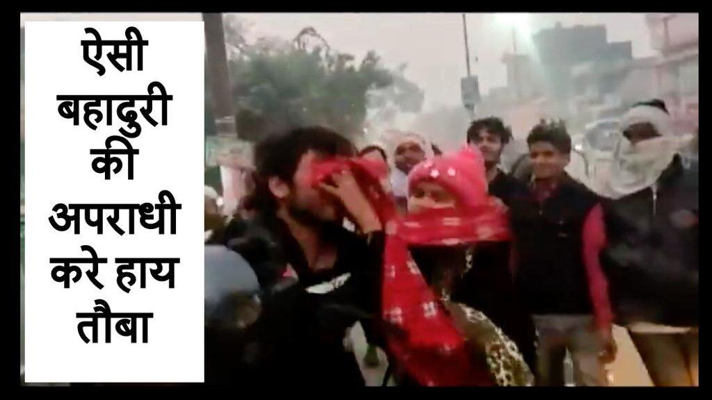Uttar Pradesh Bulandshahr Girl bravery