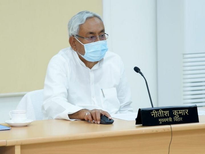 Government Jobs in Bihar: about 4000 jobs in revenue department got cabinet approval