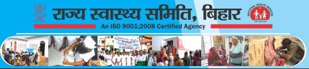 State health society Bihar vacancy 2021 logo