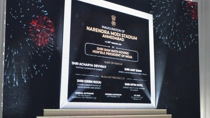 Narendra Modi Stadium IN Ahmedabad. Stadiums names after politicians.