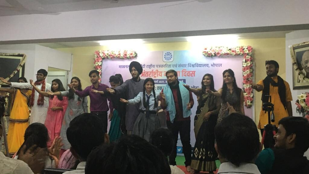 A play by the students of Makhanlal Chaturvedi University Bhopal on International Women's Day