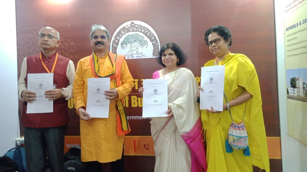 MoU between Mahatma Gandhi Central University and Sanchi University at Edu Vision Bhopal