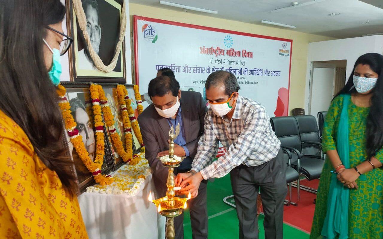 Women's day program inauguration in MCU Bhopal