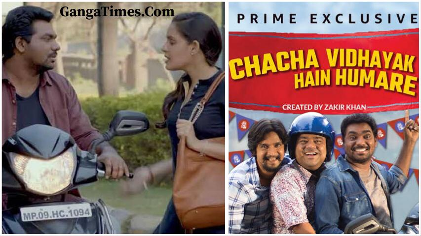 Chacha Vidhayak Hain hamare 2 review: Zakir Khan, Kumar Varun
