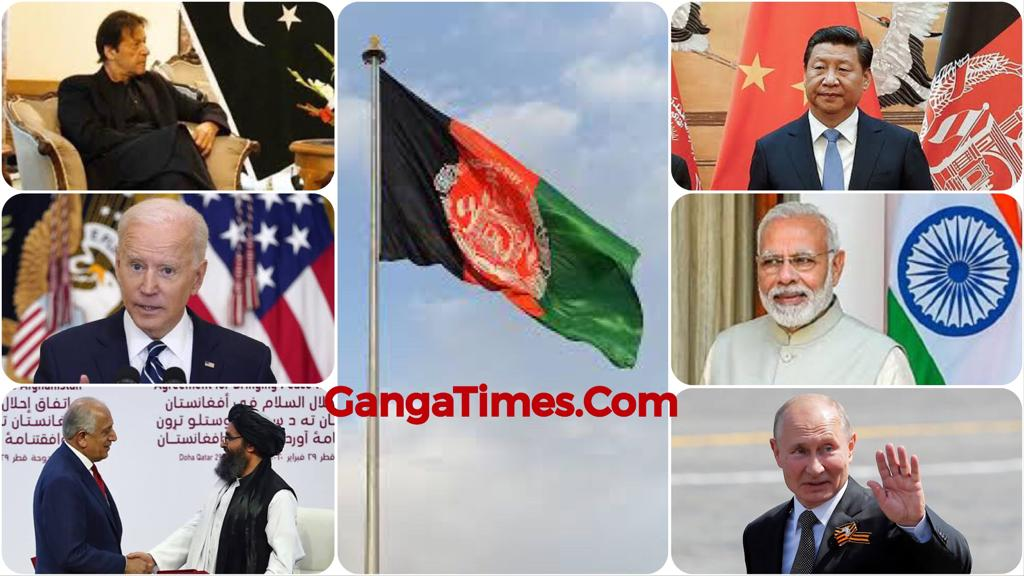 Why are India, USA, China, Russia, Pakistan interested in Afghanistan Taliban: The Big Afghan Game
