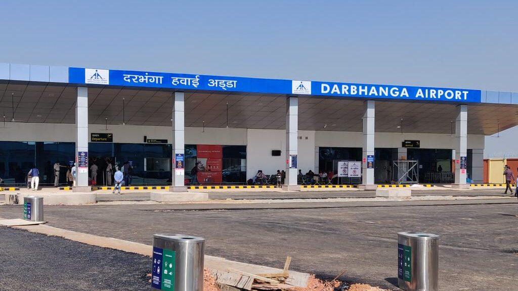 Darbhanga Airport: New Airport in Bihar