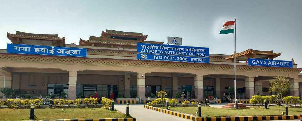 Gaya Airport: The only International Airport in Bihar and Jharkhand