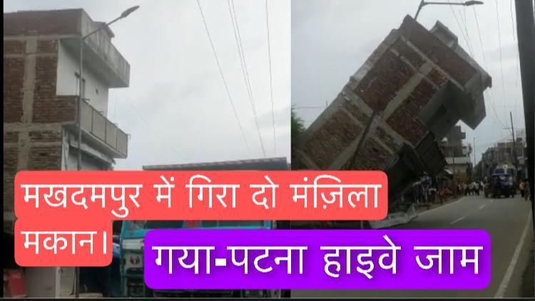 Makhdumpur me gira makaan. gaya Patna highway jaam