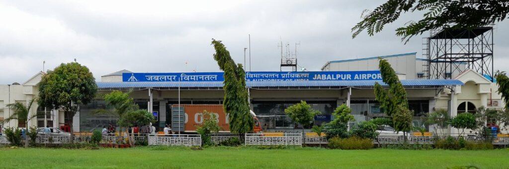 Jabalpur Airport: Madhya Pradesh me kitne airport hain?