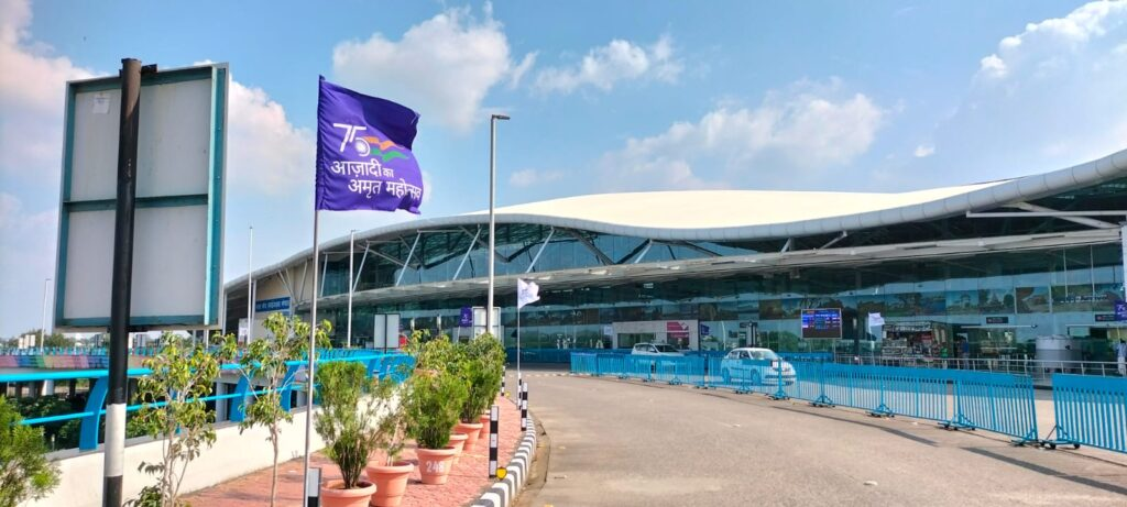 Raja Bhoj International Airport is one of the most beautiful airports in India